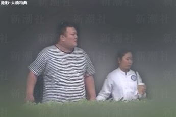 元関脇「勢」に熱愛発覚! 交際2...