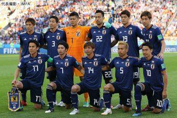 西野ジャパン