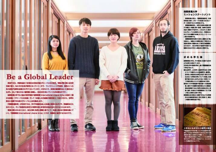 スポーツも学問も「西高東低」に生き残りをかける「秋田県」の挑戦