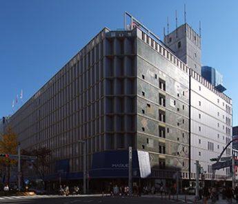 丸栄本店(Wiiii/Wikimedia Commons)