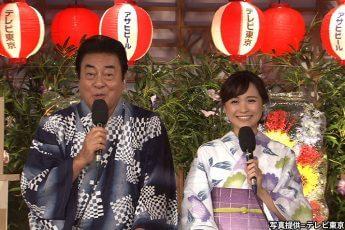 高橋英樹、繁田美貴(写真提供=テレビ東京)
