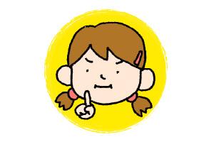 かめおか子ども新聞_icon-girl-2