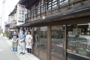 「原発事故」風評をバネに「日本一の醤油」を造り続ける福島「老舗醸造元」山形屋商店(上)