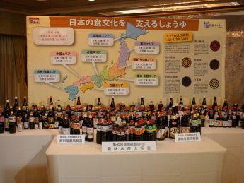 「原発事故」風評をバネに「日本一の醤油」を造り続ける福島「老舗醸造元」山形屋商店(下)