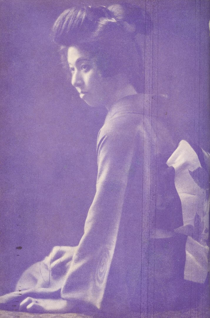 灼熱――評伝「藤原あき」の生涯(3)