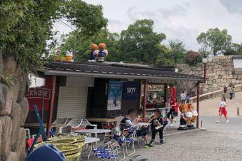 件のたこ焼き屋「宮本茶屋」