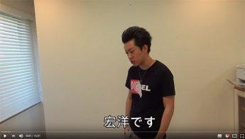 『宏洋です。youtube始めました!』( HIROSHI宏洋のYouTubeより)