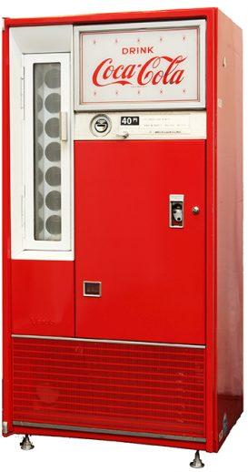 ボトル用の半自動式販売機(V-63型)