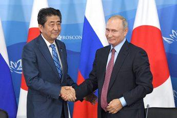 安倍総理・プーチン大統領