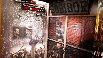 ナチス絶滅収容所「告発映画」に浮かぶロシア「プロパガンダ」の影