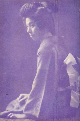 灼熱――評伝「藤原あき」の生涯(11)