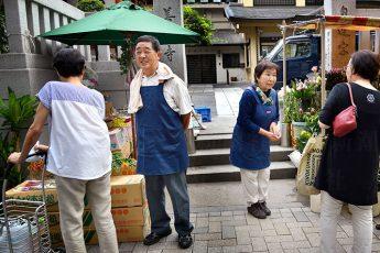 神楽坂「毘沙門前の花屋」