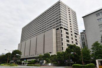 東京地方裁判所