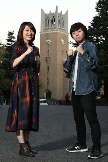 早稲田大学お笑い工房LUDO