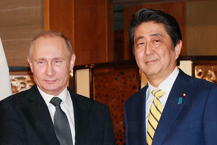 ロシアのプーチン大統領と安倍総理