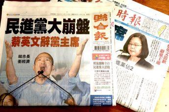 速報! 台湾統一地方選:与党「民進党」打ち砕いた「韓流」ポピュリズムの破壊力