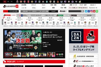 14時キックオフ(日本プロサッカーリーグHPより)
