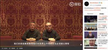 中国のweiboのドルガバ公式ページ