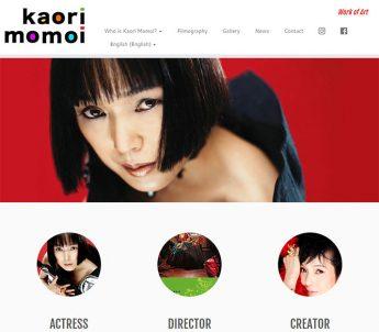 桃井かおり(Momoi Kaori Official Siteより)