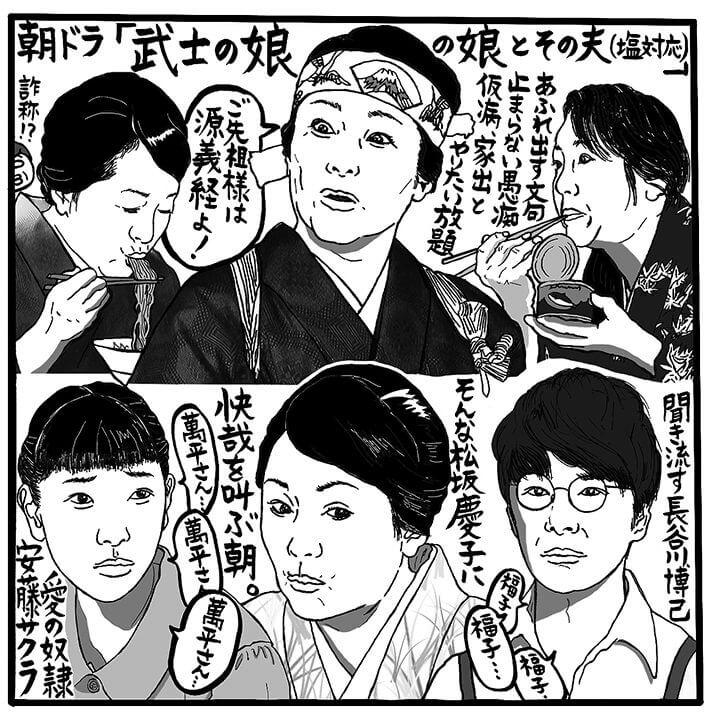 「まんぷく」(NHK、月~土曜8時~他)(C)吉田潮
