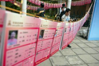 中国「一人っ子政策」の後遺症「高齢者問題」の深刻度