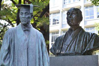 早稲田 慶應