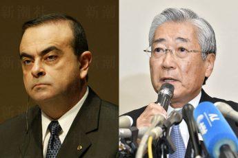 カルロス・ゴーン、竹田恒和JOC会長