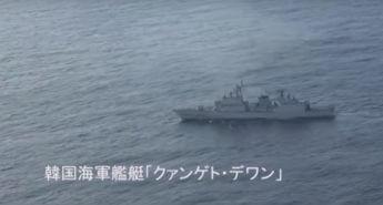 韓国「駆逐艦」に「北朝鮮英雄名」の「皮肉」
