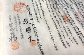 【番外編】NHK『まんぷく』チキンラーメンは本当に「発明」なのか(下)