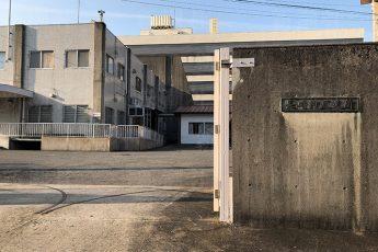 長崎拘置支所
