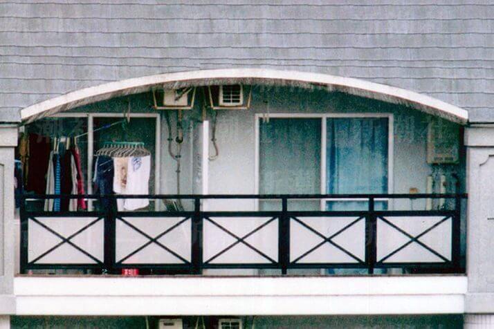 北九州監禁事件、監禁していたマンション