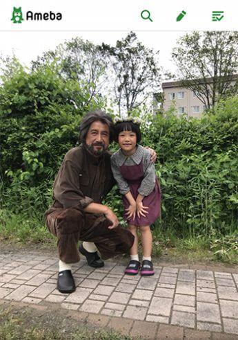 草刈正雄ブログ