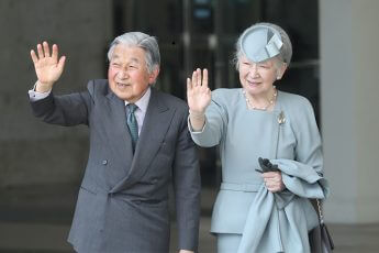 天皇皇后両陛下(過去記事用)