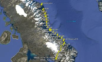 【5月3日】27日目 519.4キロ地点~543.4キロ地点